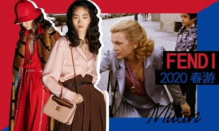 Fendi:80S年代的女性形象(2020春游)