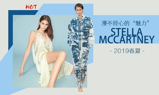 """Stella Mccartney - 漫不经心的""""魅力""""(2019春夏)"""