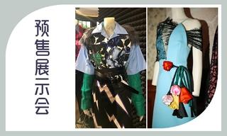 【预售展示会】Prada 2019/20秋冬