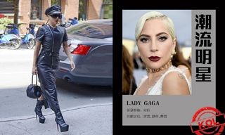 造型更新—Lady Gaga
