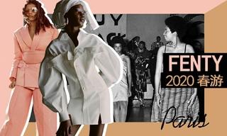 Fenty:极简的女性衣橱(2020春游)