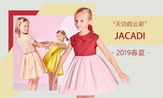 Jacadi - 天邊的云彩(2019春夏)