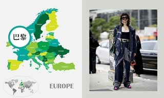 2020春夏巴黎男裝時裝周—關鍵款式&搭配