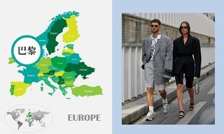 2020春夏巴黎男裝時裝周—名人合集