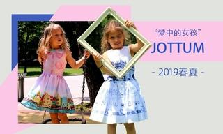 Jottum - 夢中的女孩(2019春夏)