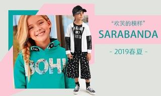 Sarabanda - 歡笑的模樣(2019春夏)