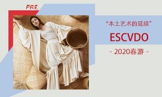 Escvdo - 本土艺术的延续(2020春游 预售款)