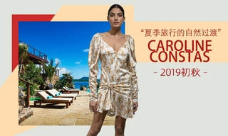 Caroline Constas - 夏季旅行的自然过渡(2019初秋)