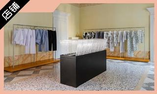 【店鋪賞析】Homme Plissé Issey Miyake 于南青山開設新店鋪&哥本哈根 Mark Kenly Domino Tan 服裝旗艦店