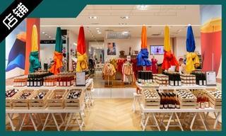 【店鋪賞析】走進 Galeries Lafayette 奧斯曼店 & Fendi 哈爾濱卓展時代廣場精品店