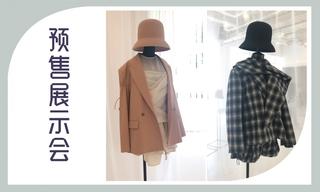 【预售展示会】Nina Ricci & Zara 2019秋冬