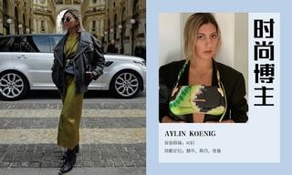 造型更新—Aylin Koenig