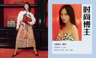 造型更新—Nikki-Min