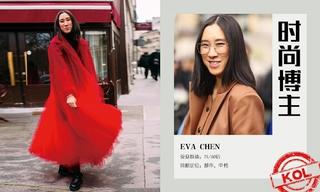 造型更新—Eva Chen