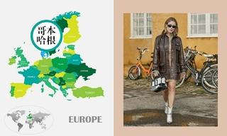 2020春夏哥本哈根時裝周—設計元素