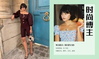 造型更新—María Bernad