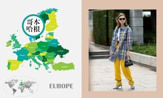 2020春夏哥本哈根時裝周—色彩分析