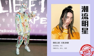 造型更新—Billie Eilish