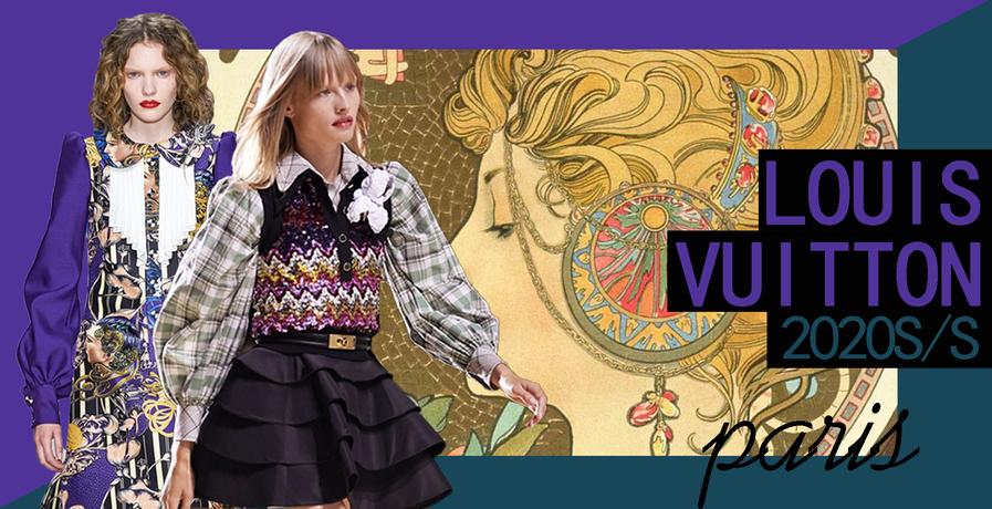 Louis Vuitton:文化之旅(2020春夏)