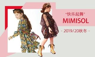MiMiSol - 快樂起舞(2019/20秋冬)