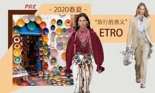 Etro - 旅行的意義(2020春夏 預售款)
