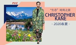 "Christopher Kane - ""生態""時尚之旅(2020春夏 預售款)"