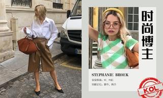 造型更新—Stephanie Broek