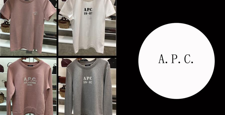 A.P.C. - 2020秋冬訂貨會(11.19)