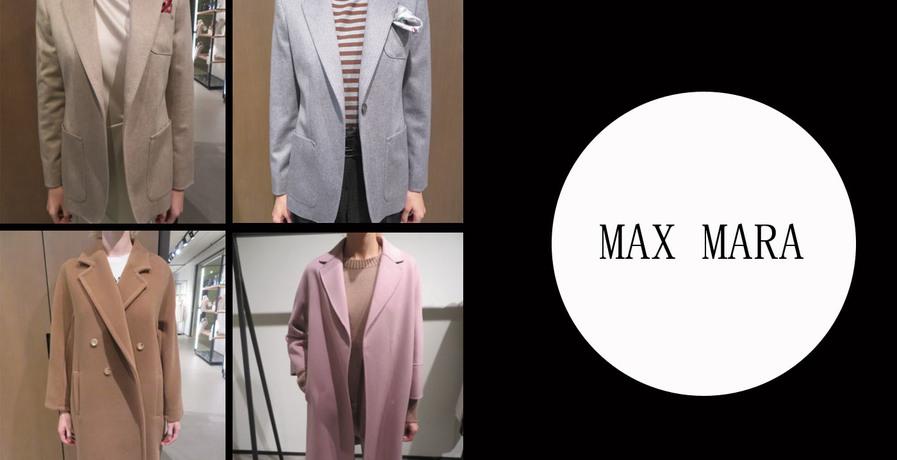 Max Mara - 2020秋冬訂貨會(11.19)