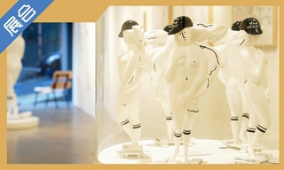 【展會】AllRightsReserved 聯手長場雄《MEET YU NAGABA GALLERY》展覽 & 東京選品店 Archive Store 將舉辦 Phoebe Philo 時代 Celi