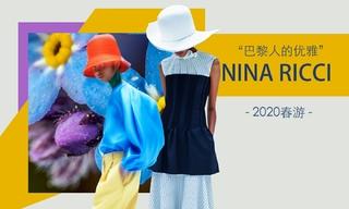 Nina Ricci - 巴黎人的優雅(2020春游)