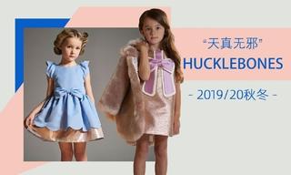 Hucklebones - 天真無邪(2019/20秋冬)