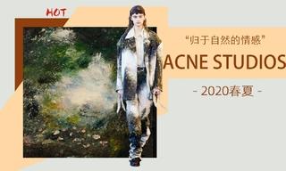 Acne Studios - 歸于自然的情感(2020春夏)