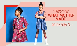 What Mother Made - 俏皮個性(2019/20秋冬)