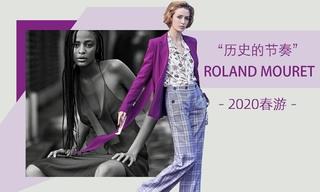 Roland Mouret - 歷史的節奏(2020春游)