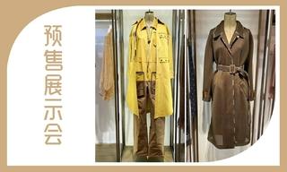 【预售展示会】Fendi 2020春夏