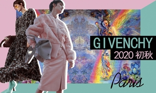 Givenchy:现代的摩登与运动(2020初秋)