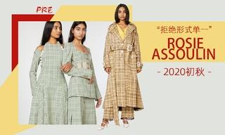 Rosie Assoulin - 拒絕形式單一(2020初秋 預售款)