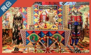 【展會】Dolce&Gabbana 2019中國上海國際進口博覽會裝置回顧