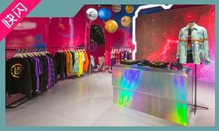 【快閃/期限店】CLOT 迷幻星際限時精品店回顧 & Futura Laboratories「Right Here, Right Now」Pop-Up 期限店