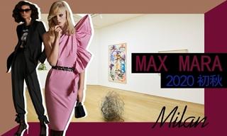 Max Mara:摇滚女歌手先驱(2020初秋)