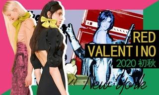 RED Valentino:甜美的摇滚(2020初秋)
