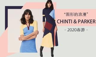 chinti & parker - 圖形的浪漫(2020春游)
