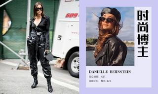造型更新—Danielle Bernstein