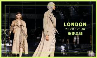 伦敦:重要品牌推荐(2020/21秋冬)