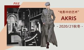 Akris - 電影中的藝術(2020/21秋冬 預售款)