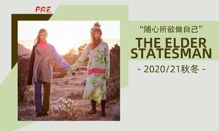 The Elder Statesman - 隨心所欲做自己(2020/21秋冬 預售款)