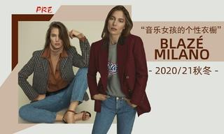Blazé Milano - 音樂女孩的個性衣櫥(2020/21秋冬 預售款)