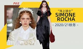 Simone Rocha - 海上騎士(2020/21秋冬 預售款)