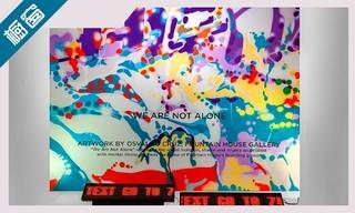 【橱窗陈列】Saks Fifth Avenue:透过橱窗看艺术 &  Jo Malone:薰衣草